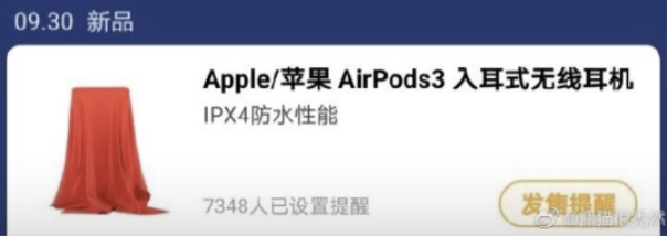 airpods 3 apple listing