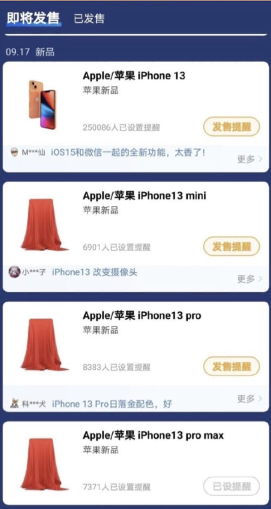 iphone 13 listing apple ithome