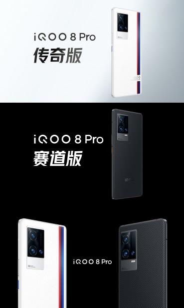 coloris iQOO 8 Pro et iQOO 8
